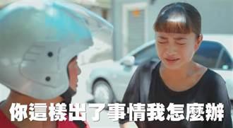 中正一分局長網紅女兒拍警宣傳片 酬勞曝光挨批自肥