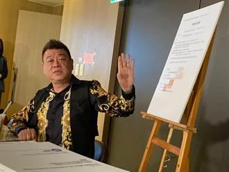 孫德榮質疑版權不清損失上億 華納:不實指控