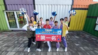 華藝影劇科舞藝高超 啦啦隊比賽奪2金3銀