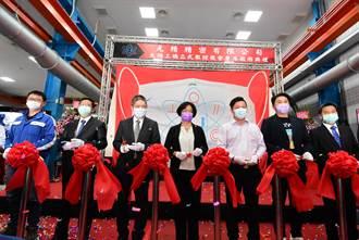 不畏疫情衝擊 元精精密引進日本立式磨床
