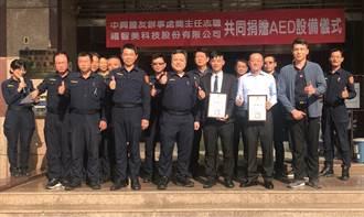 中興警分局設「AED」,守護員警及民眾健康