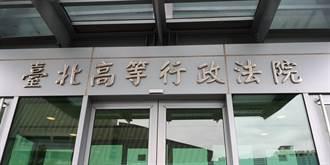 行政院宣告生媒條例無效 中市府聲請停止執行遭駁