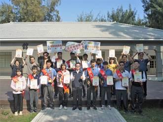全國技藝競賽北港農工大滿貫 全校每科都獲獎