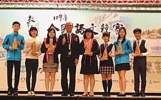 全國語文競賽  嘉義市獲獎率達86%