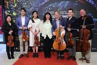 費盡千辛萬苦來台 林肯中心音樂家以音樂療癒人心