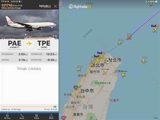 華航最佳生財工具 全新波音777F全貨機今晚已抵台