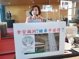食安漏洞?中市牛哥豬弟標章變「平安符」 衛生局長:標示不實就開罰