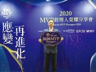 安永鮮物總經理黃盈文 獲2020 MVP經理人殊榮
