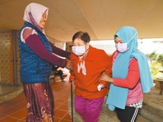 少印尼看護工 全家驚慌失措 台灣企業缺工問題將更嚴重