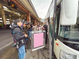 台北明年起 公車司機每年需尿檢