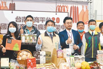 8大電商賣台南農特產 可超商取貨