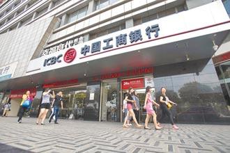 中金唱多 陸銀行股看漲60%