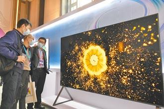 陸顯示產業穩步增長 致力新技術