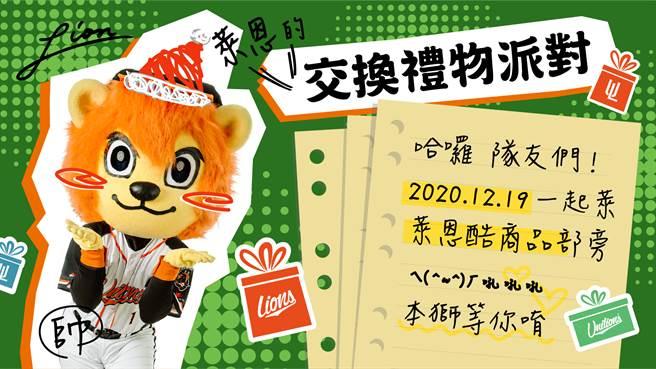 萊恩活動相當多,19日將在台南棒球場與球迷交換耶誕禮物。(統一獅提供/廖德修台北傳真)