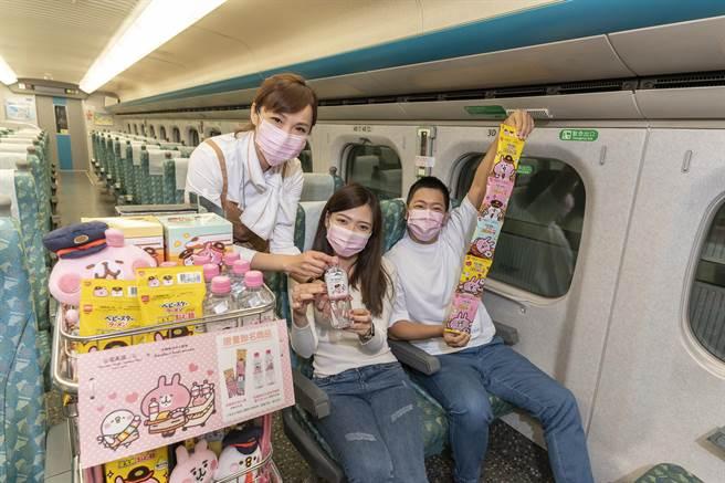 高鐵首推卡娜赫拉零食聯名商品。(高鐵提供)
