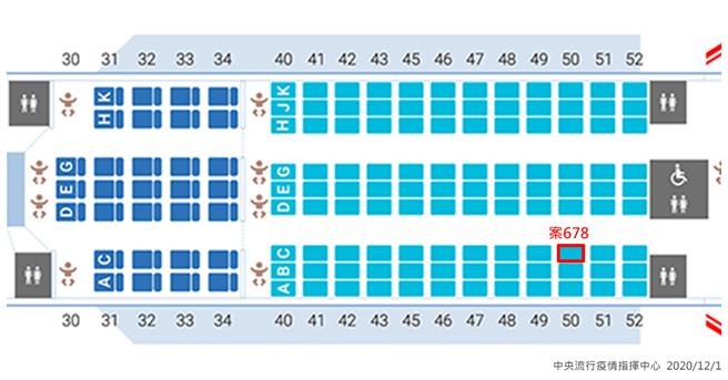 案678班機座位圖。(指揮中心提供)