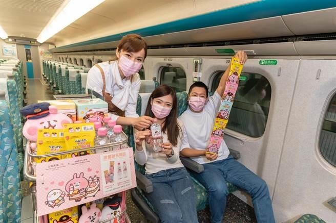 台灣高鐵X卡娜赫拉的小動物聯名食品上市。(高鐵提供)
