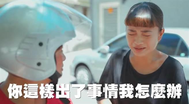 陳明志的女兒連續拍攝4支宣導短片,引發外界質疑。(陳鴻偉翻攝)