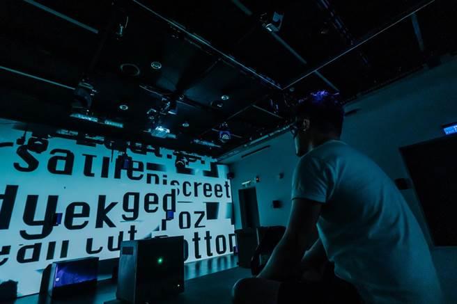 多媒體聲音劇作《色度:賈曼計畫》聲響實驗室試映。 (圖/C-LAB臺灣聲響實驗室提供)