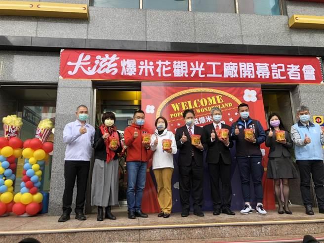亞洲第一家爆米花觀光工廠八里開幕(戴上容攝)