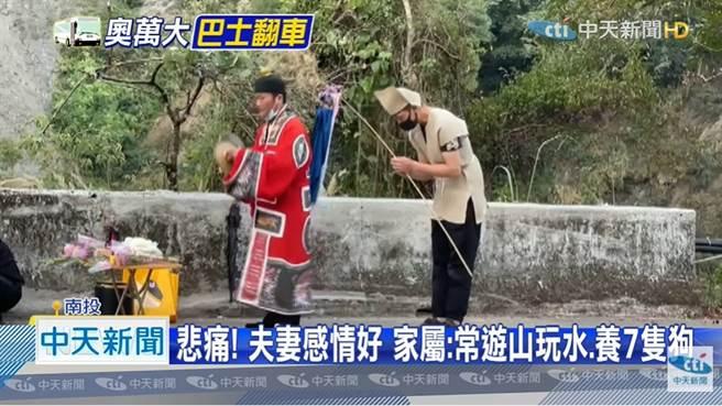 奧萬大翻車「爸爸!跟我回家」兒慟招魂(中天新聞)
