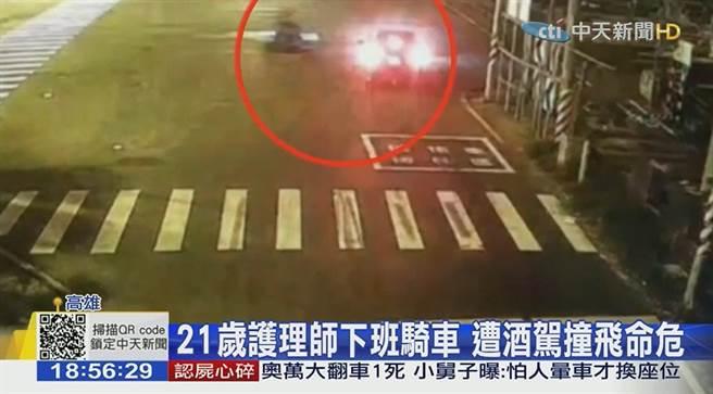 「回家喝媽媽煮的雞湯」 21歲女護遭「無照酒駕男」撞飛命危(中天新聞)