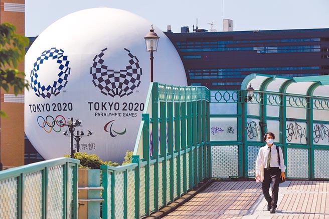东京奥运延后1年成本预算增加19亿美元,东京奥运筹委会针对新冠肺炎疫情防疫等级也不断提升。(美联社资料照)