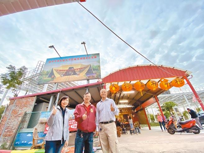 全台首座以國際競圖的土地公廟,造價高達8888萬元,12月5日舉行開工動土典禮。(盧金足攝)