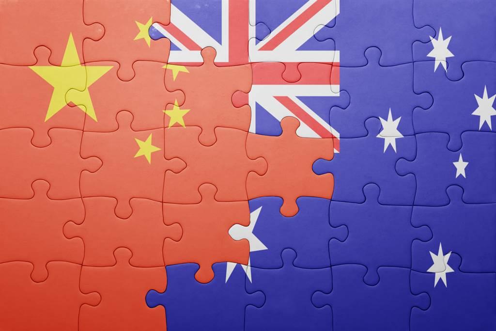 近幾年來中國大陸與澳大利亞之間的政治紛爭與貿易戰逐漸升級,已達到國際上和平時期罕見的激烈狀態。(圖/Shutterstock)