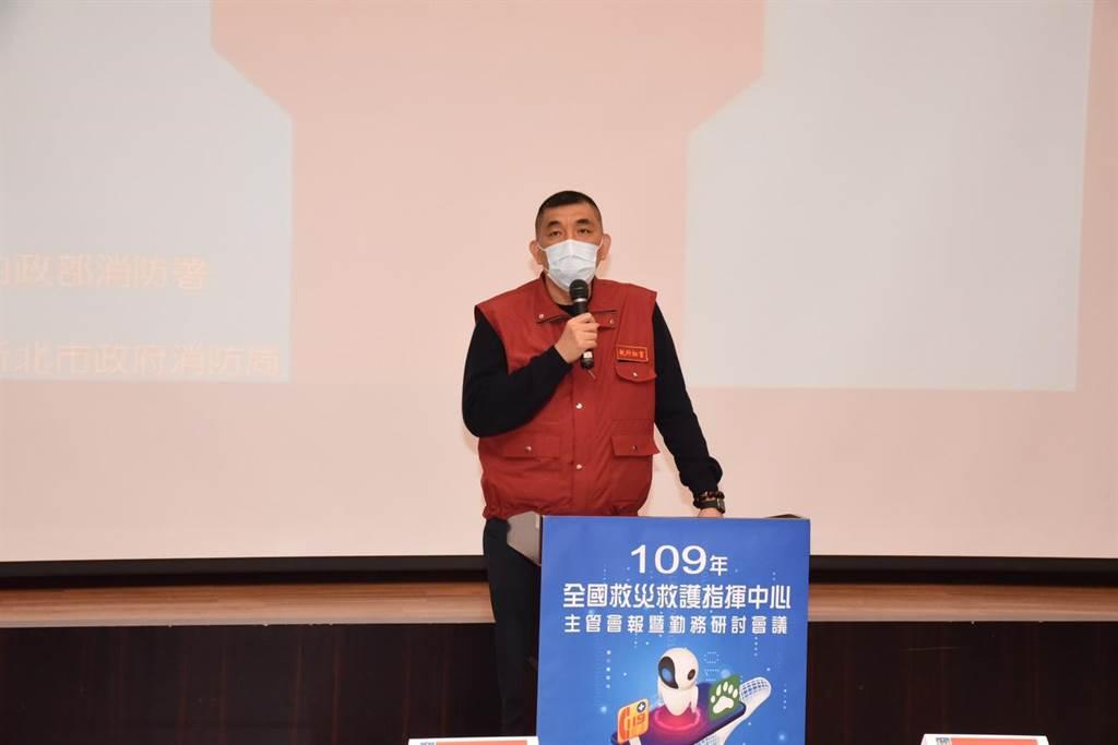 新北市消防局長黃德清擔任開場致詞。(新北市消防局提供)