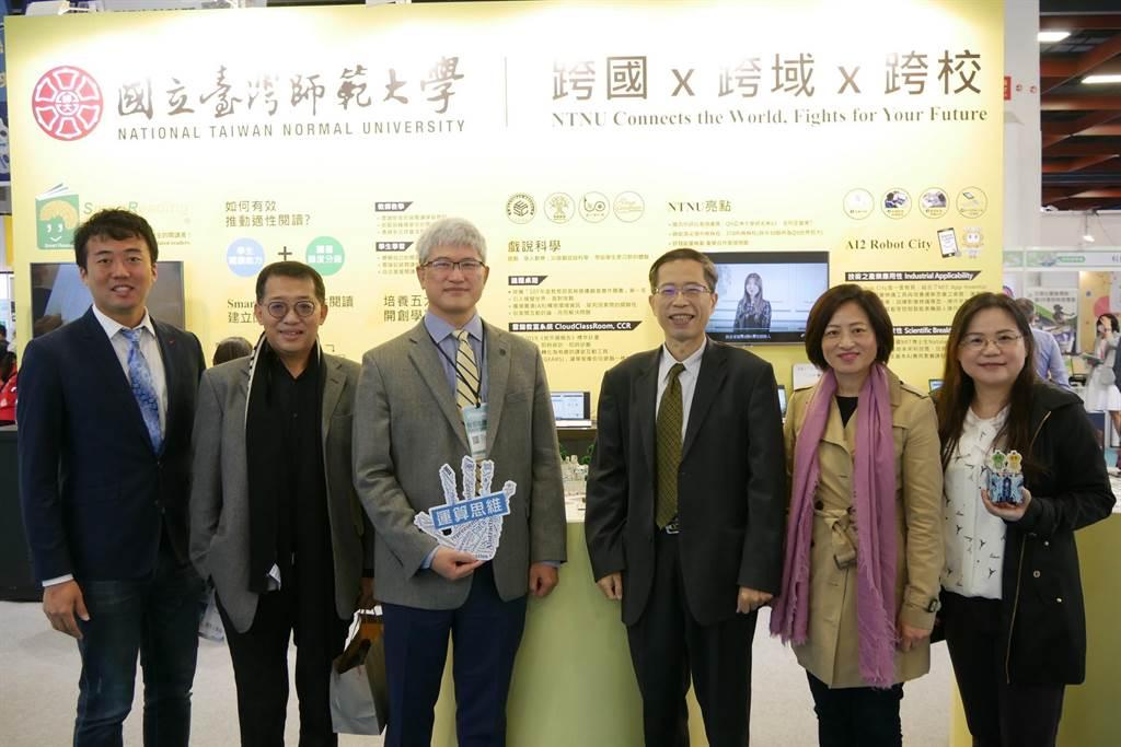 台灣師範大學以「跨國x跨域x跨校」為主題參加2020台灣教育科技展。(台師大提供/李侑珊台北傳真)