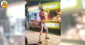 靈姐旋風1/爆乳現身台北街頭 白靈迺夜市人氣爆高
