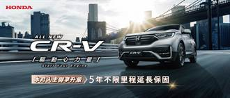 Honda CR-V累積訂單突破7,000台 本月加贈5年延長保固