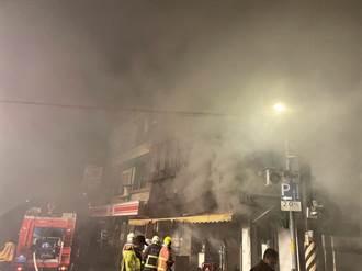 瑞芳早餐店大火 無人受困傷亡