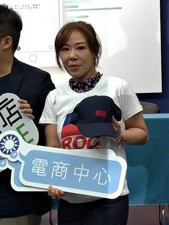 獨家/信功恐遭查水表 國民黨下午中常會視訊為楊博仁加油