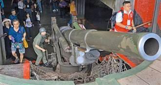 金門旅遊大爆發 獅山砲陣地成必遊景點