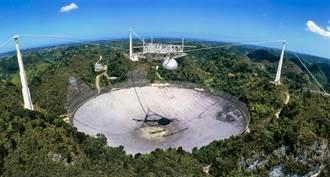 阿雷西博電波望遠鏡支架斷裂 900噸儀器砸毀大圓鏡