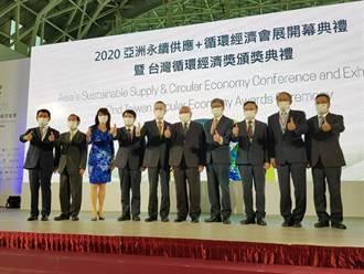 綠能永續供應 台灣產業未來存活關鍵