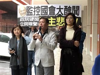 藍委批政院警官隊淪蘇貞昌「御林軍」 形同警總復辟