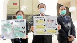 台灣外館迎戰疫情困境 洛杉磯領務加速線上化