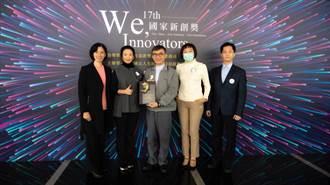 北市聯醫實驗場域創新研發「疫情決策儀表板」榮獲國家新創獎