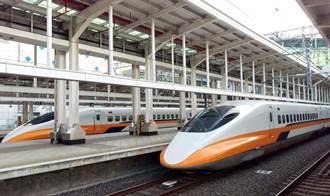 高鐵加開1班北上列車 各站停靠全車自由座