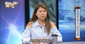 隋棠为单亲妈杀子案轰法官 名嘴斥:杀幼童不值得同情