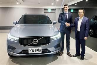 鍾於瑞典、原汁原味的在地選擇! Business Sweden 選購 Volvo XC60 作為公務用車