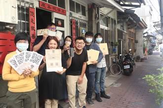 老街不只美食!台南社大開發手遊逛歷史街區