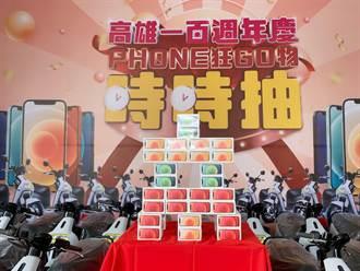 高雄一百周年慶購物節 嘉義觀光客花200喜獲Gogoro