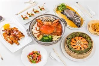 平日CP值超高!華泰王子飯店九華樓雙人套餐每位599起