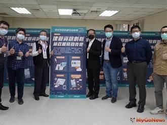 中市發表創新建管資訊服務系統