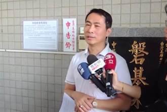 楊秋興前機要告黃國昌假爆料 二審判決出爐