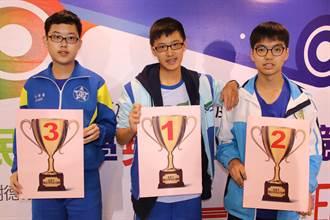 單字王大賽開戰 陽明國中學生奪冠